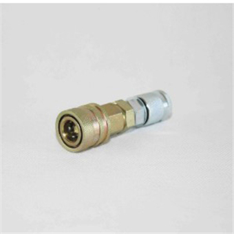 12 Inch Quick Release Coupling